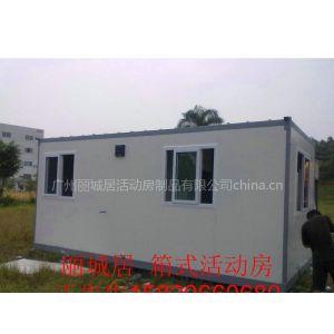 租售二手集装箱式活动板房、住人活动房-价格实惠质量保证