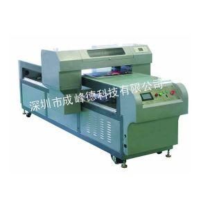 供应打印机万能厂家【成峰德】教您如何安装万能打印机驱动程序