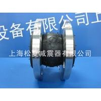供应液压油专用耐油橡胶接头上海松夏专业耐油橡胶接头