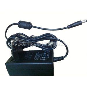 供应12V2.5A插墙式电源适配器批发