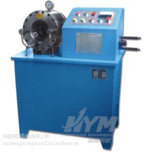 河北鸿源锁管机、扣管机、扣压机、多功能DSG51型