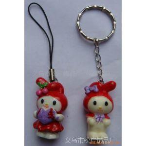 供应树脂公仔钥匙扣 树脂娃娃钥匙扣 树脂卡通钥匙扣 促销礼品挂件