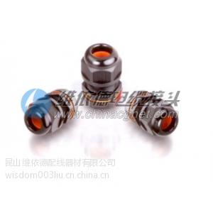 供应维依德品牌尼龙防火V0电缆接头M50-32