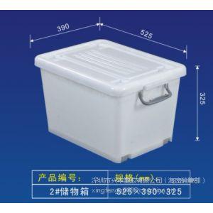 供应深圳兴丰塑胶 直销全国各地塑料周转箱 带盖塑胶物流箱 折叠箱 中空板箱