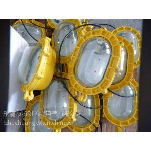 供应BFC8120防爆强光灯,应急90分钟防爆强光灯,吸顶式防爆强光灯