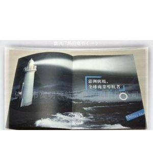 供应画册/企业画册/产品手册/产品目录/设计排版