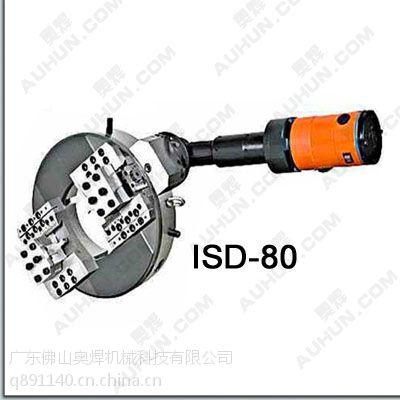 供应ISD-80外卡式管子切割坡口机价格