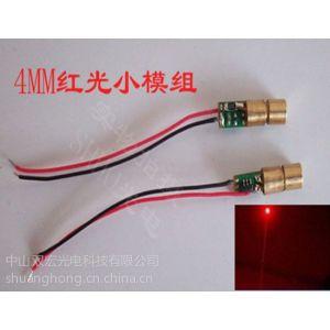 供应可见光650nm激光器4MM红光点状激光头***小工业激光模组手机激光灯
