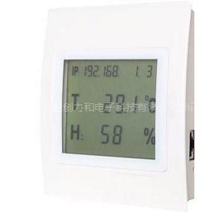 供应TH-5879存贮型以太网(Ethernet)温湿度传感器