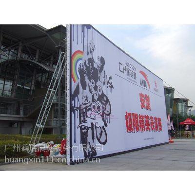 广州桁架背景搭建租赁/鑫瑞展览