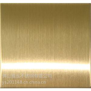 供应金黄色不锈钢橱柜台面板 卫浴天花板用什么颜色好看 彩色不锈钢拉丝板