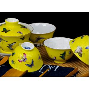 供应黄地扒花加彩蝴蝶吉祥杯五头茶具