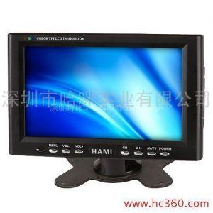 供应7寸液晶显示器 , 7寸小液晶电视
