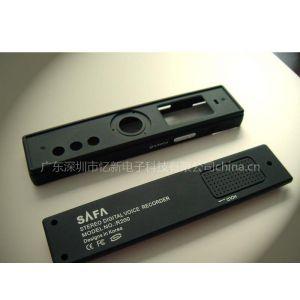 供应数码录音笔板屏壳