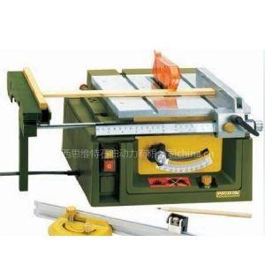 供应德国迷你魔  微型台式圆盘锯机切割机 FET No27070