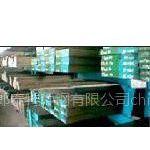 供应大量现货合金钢10Cr9Mo1VNb 40MnVB 20MnTiB圆钢锻件板
