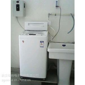 供应刷卡投币洗衣机.刷卡式洗衣机.武汉刷卡洗衣机