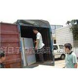 供应福田上沙搬家公司83665811大小型搬家企业厂房搬迁