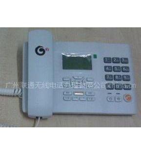 供应广州安装联通无线座机-办理