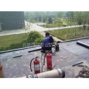 供应北京崇文区屋顶防水 老房子漏水做防水补漏
