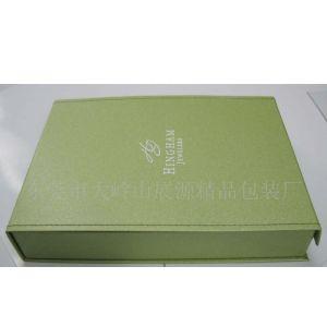 纸盒礼品盒