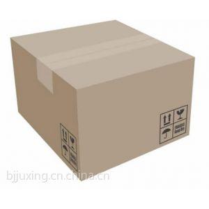 供应北京纸箱厂、纸盒北京彩色纸箱厂瓦楞纸箱加工纸箱异性加工