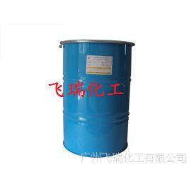 供应6501 表面活性剂 洗发水增稠剂 稳泡剂 椰子油脂肪酸二乙醇酰胺