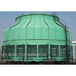 供应玻璃钢冷却塔-逆流式冷却塔-横流式冷却塔-河北曼吉科玻璃钢公司