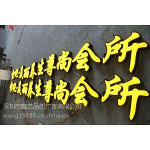 供应深圳龙华吸塑招牌 深圳龙华吸塑招牌厂家 深圳龙华有做吸塑招牌广告公司