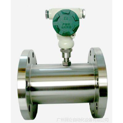 供应LWGB-DN50 涡轮流量变送器 涡轮流量传感器 流量仪表