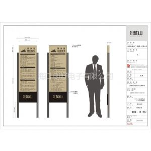 供应海南标牌厂 海口标识厂 不锈钢标牌生产制作