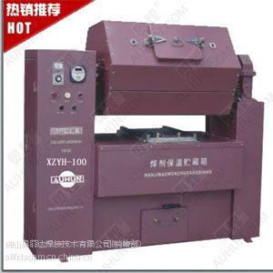广东旋转式焊剂烘干机价格