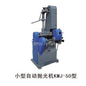 供应供应立式压平机,磨光机,打磨机