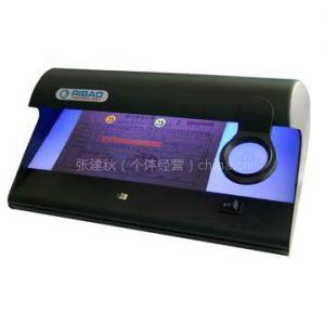 供应票据鉴别仪 银行承兑汇票 商业汇票 本票 转帐支票鉴别仪