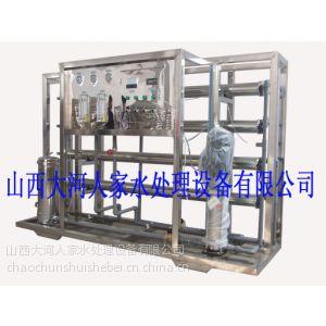 供应山西原水供给设备