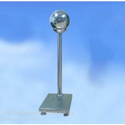 供应SJ-C008防爆人体静电释放器