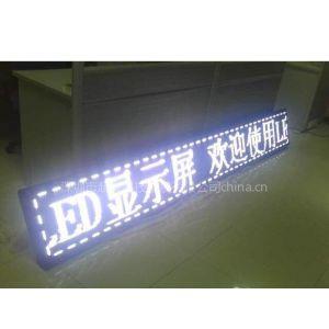 供应超保大型LED显示屏项目合作LED电子屏项目合作
