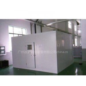 供应广州冰源制冷设备