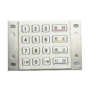 供应昆明金属密码键盘