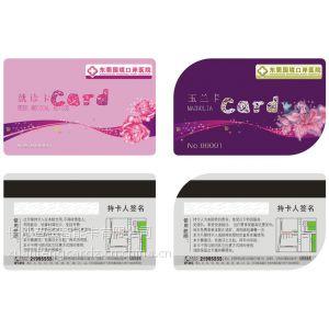 供应PVC卡、年历卡、贵宾卡、会员卡制作