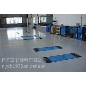 供应南京仓库水泥地面起砂防尘硬化改造、南京硬化地坪材料厂家