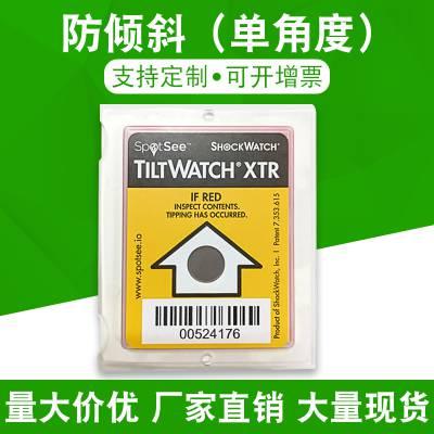 供应美国进口TILT WATCH PLUS防倾倒标签 深圳物流运输辅助器材