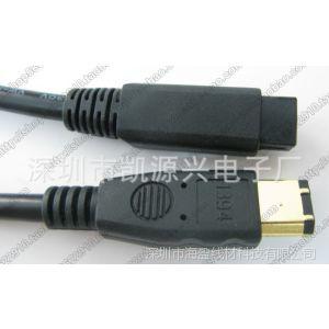 供应1394线  9p/6P电脑接口线(图)