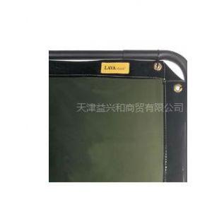 供应威特仕 熔岩盾墨绿色电焊防护屏