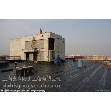 上海房屋防水工程公司