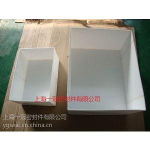 供应耐腐蚀四氟PTFE容器 四氟烧杯