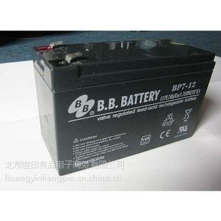供应三明台湾BB蓄电池、永安光宇蓄电池