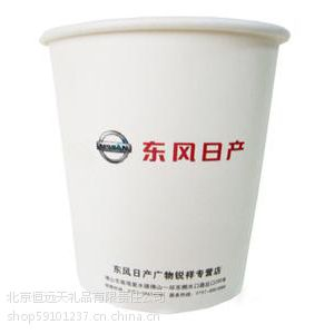 北京纸杯印刷厂