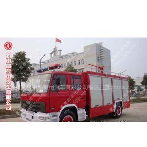 襄樊新中昌专用汽车供应东风153干粉消防车18771500199