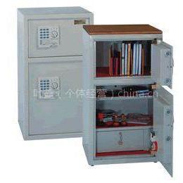 供应双层账务保险柜、电子密码柜、数字密码柜、金城保密柜